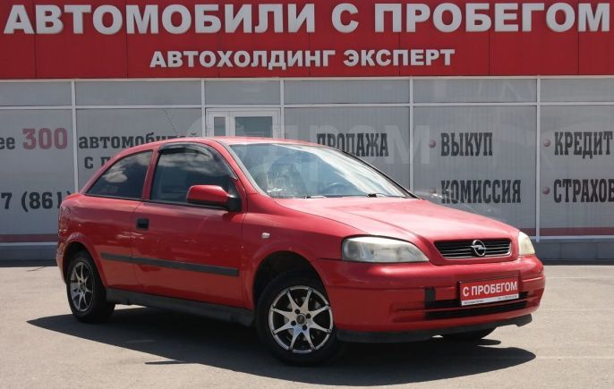 Opel Astra, 2002 год, 180 000 руб.