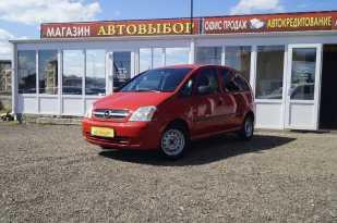 Майкоп Opel Meriva 2003