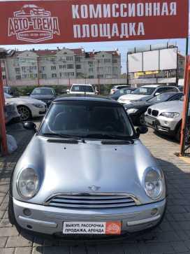 Севастополь Coupe 2003