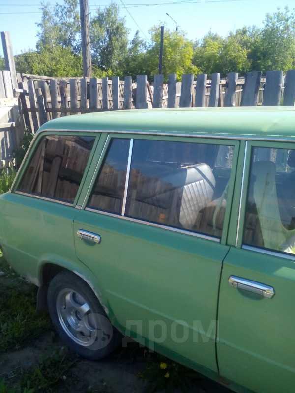 Лада 2102, 1985 год, 45 000 руб.