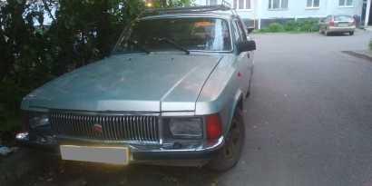 Серпухов 3102 Волга 1995