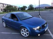 Кызыл S4 2003