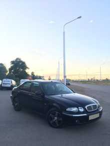 Уфа 45 2002