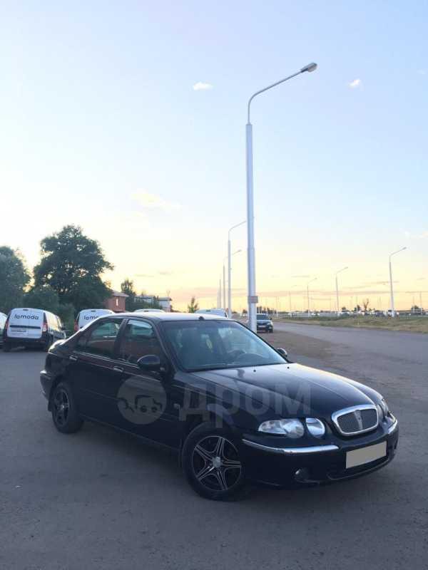 Rover 45, 2002 год, 130 000 руб.