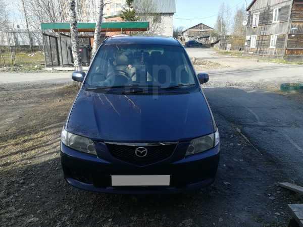 Mazda Premacy, 2001 год, 170 000 руб.
