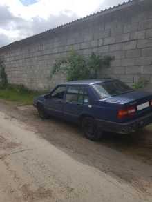 Ижевск 940 1991