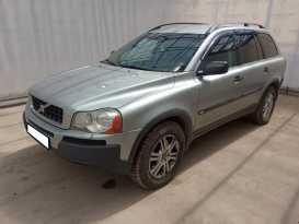 Самара XC90 2004