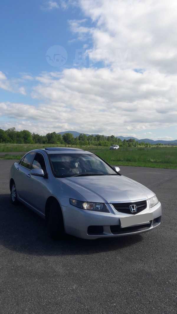 Honda Accord, 2005 год, 300 000 руб.