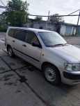 Toyota Succeed, 2011 год, 420 000 руб.