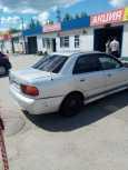 Mitsubishi Carisma, 1998 год, 120 000 руб.