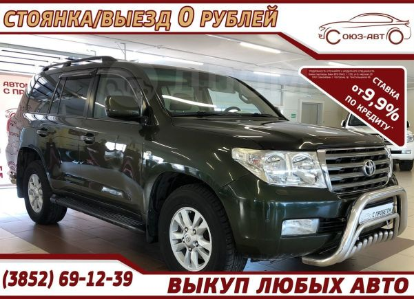 Toyota Land Cruiser, 2008 год, 1 510 000 руб.