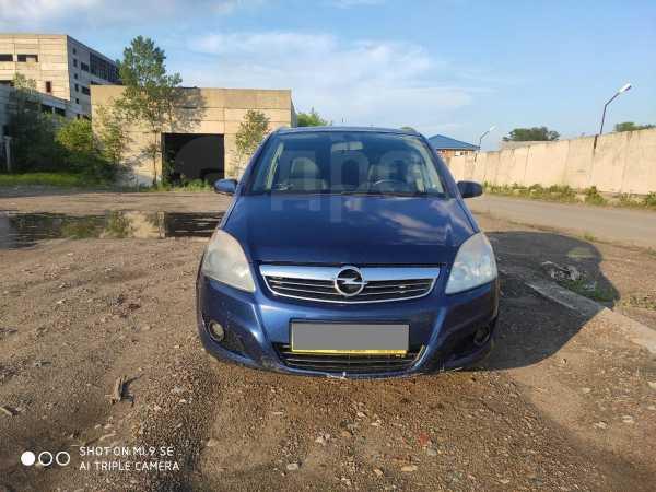 Opel Zafira, 2008 год, 325 000 руб.
