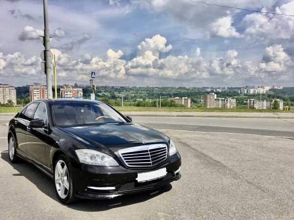Mercedes-Benz S-Class, 2010 год, 1 280 000 руб.