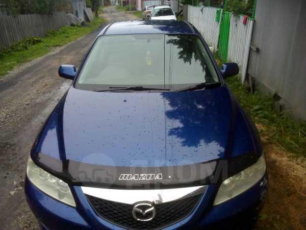Mazda Atenza, 2003 год, 235 000 руб.