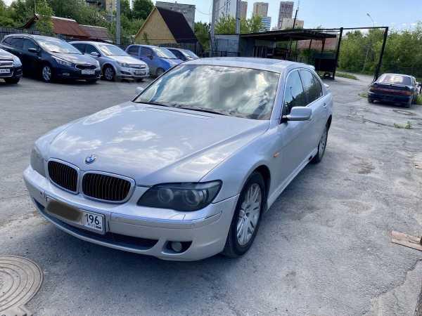 BMW 7-Series, 2001 год, 388 000 руб.
