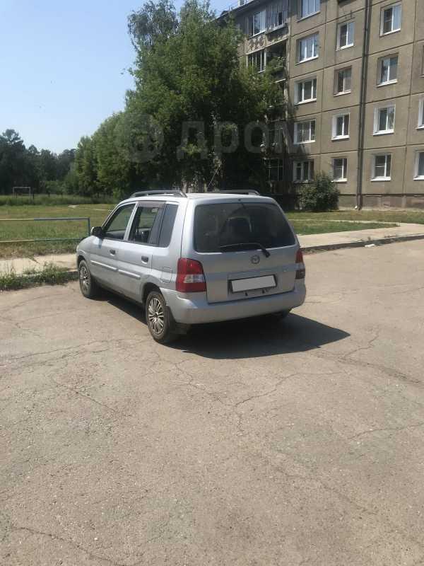 Mazda Demio, 2000 год, 172 000 руб.