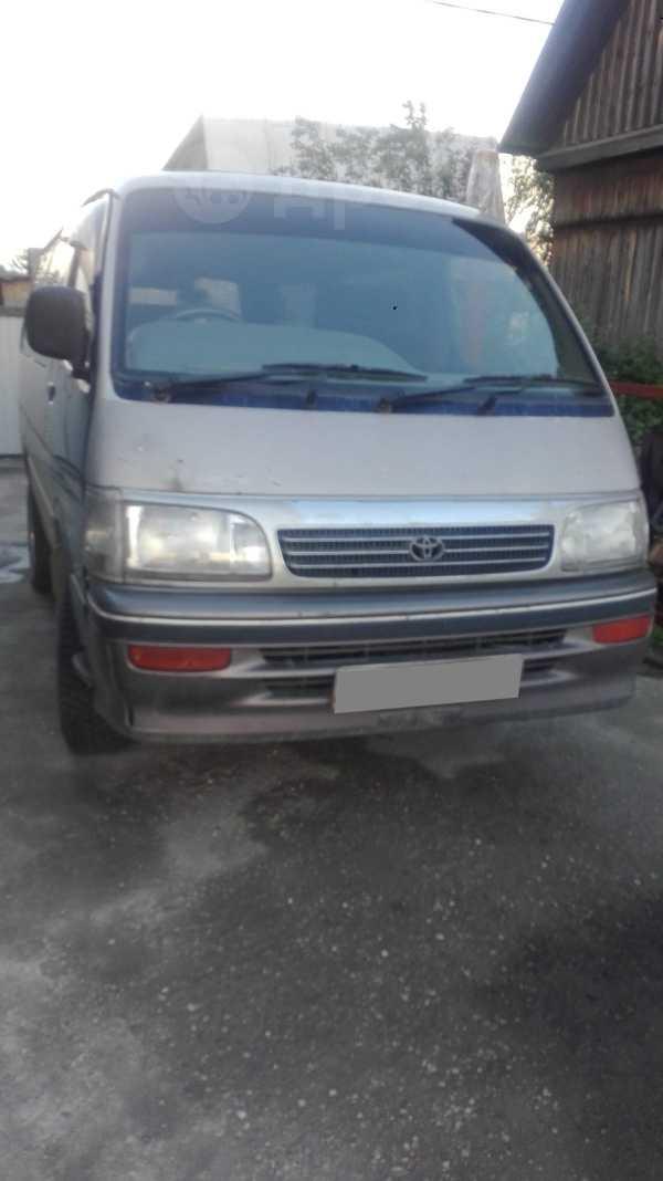 Toyota Hiace, 1993 год, 199 000 руб.