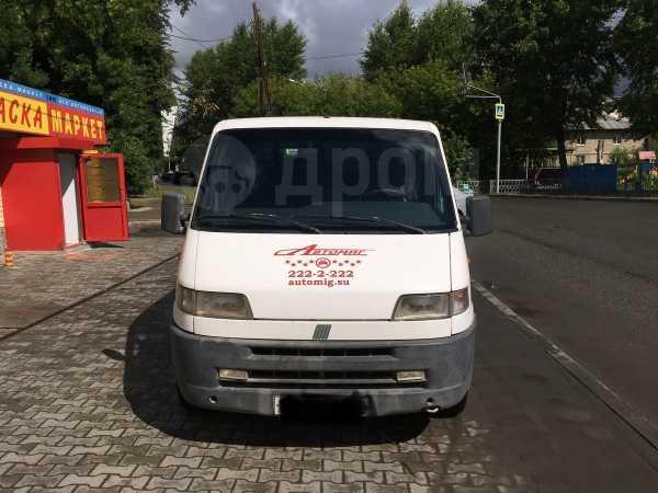 Fiat Doblo, 1997 год, 190 000 руб.