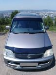 Honda Stepwgn, 2000 год, 377 000 руб.