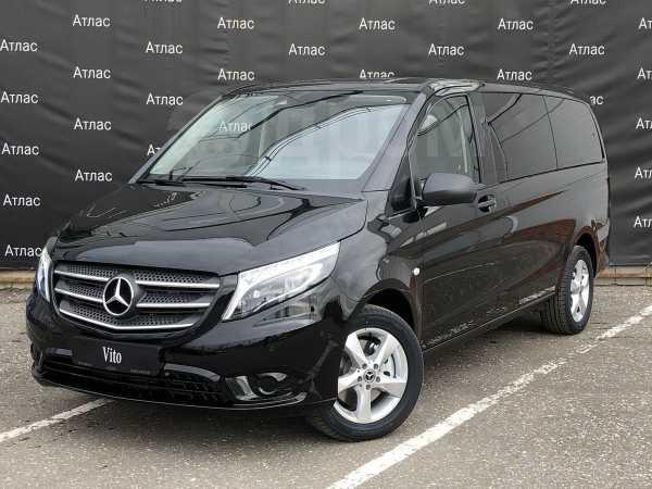 Mercedes-Benz Vito, 2020 год, 3 999 000 руб.