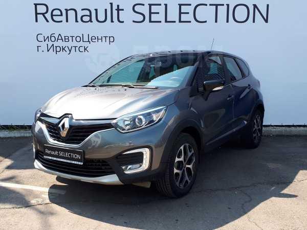 Renault Kaptur, 2017 год, 1 029 000 руб.