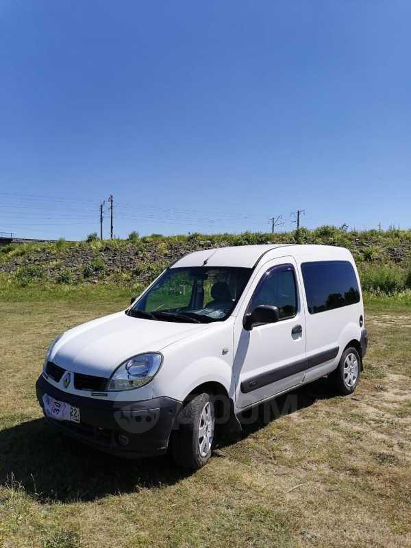 Renault Kangoo, 2005 год, 252 000 руб.