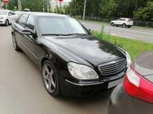 Казань S-Class 2000