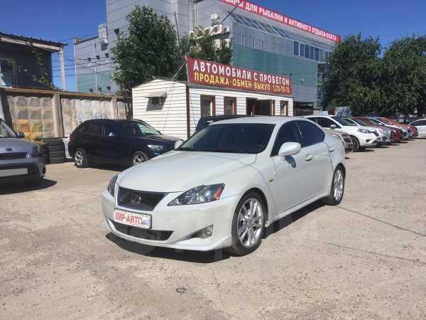 Lexus IS250, 2008 год, 739 000 руб.