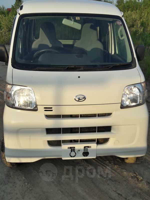 Daihatsu Hijet, 2015 год, 450 000 руб.