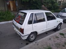 Новосибирск Fronte 1987