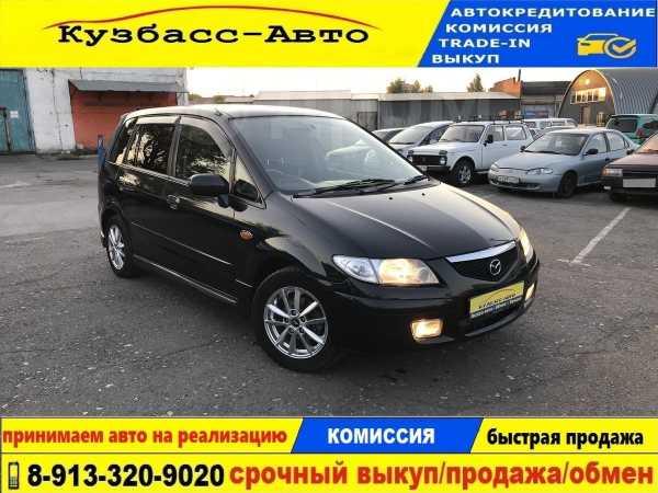 Mazda Premacy, 2002 год, 279 000 руб.