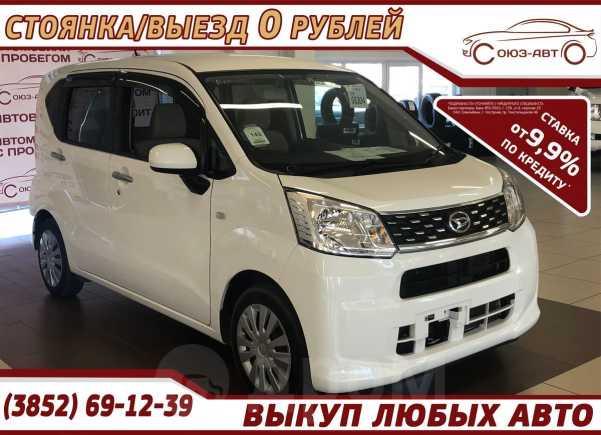 Daihatsu Move, 2015 год, 389 000 руб.
