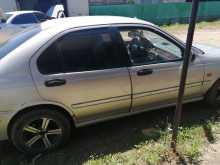 Краснодар 400 1996