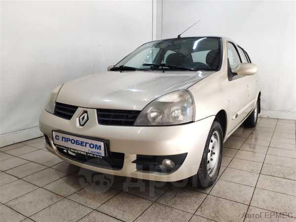 Renault Symbol, 2007 год, 161 000 руб.