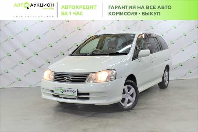 Nissan Liberty, 2001 год, 294 000 руб.