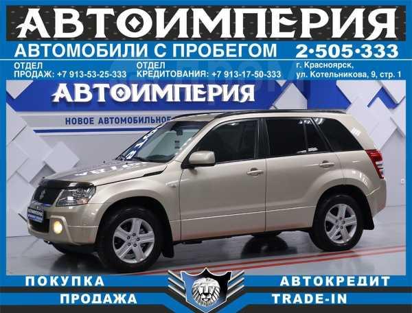Suzuki Grand Vitara, 2008 год, 608 000 руб.