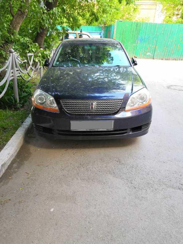 Toyota Mark II, 2003 год, 360 000 руб.