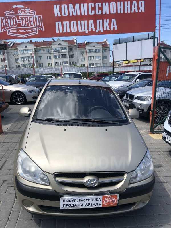 Hyundai Getz, 2008 год, 359 000 руб.