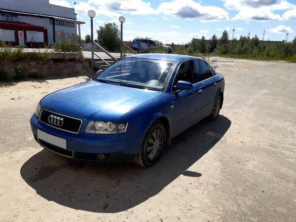 Audi A4, 2003 год, 240 000 руб.