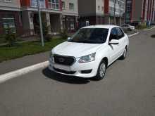Автоломбард купить авто казани вольво с пробегом в автосалонах москвы