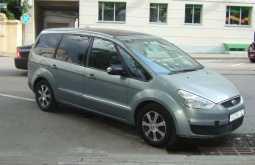 Москва Galaxy 2008