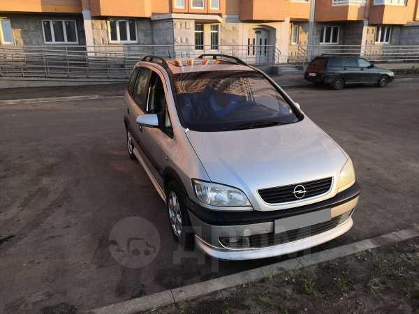 Opel Zafira, 2000 год, 160 000 руб.