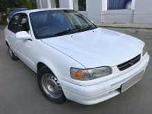 Челябинск Corolla 1995