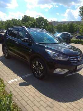 Москва AX7 2018
