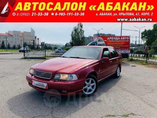Volvo S70, 1997 год, 219 000 руб.