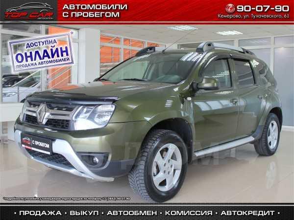 Renault Duster, 2016 год, 819 999 руб.