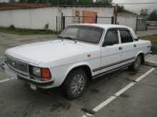 Омск 3102 Волга 2001