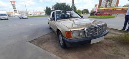 Казань 190 1984