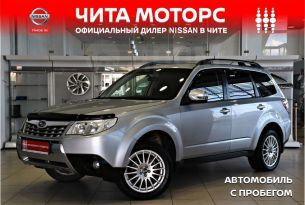 Чита Forester 2012