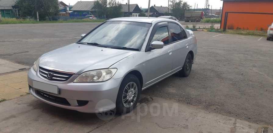 Honda Civic Ferio, 2003 год, 207 000 руб.